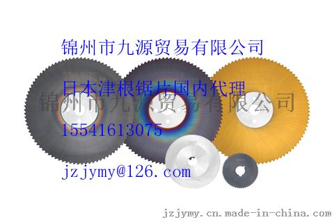 日本津根高速钢锯片  300D42492682