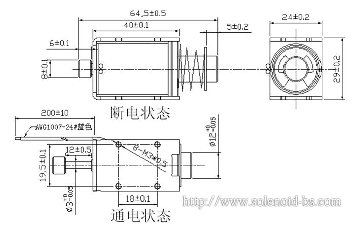 BS-1240S-19.jpg
