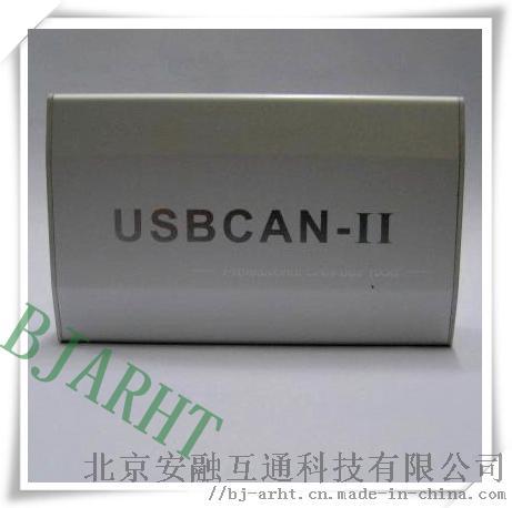 USB转CAN总线797394585