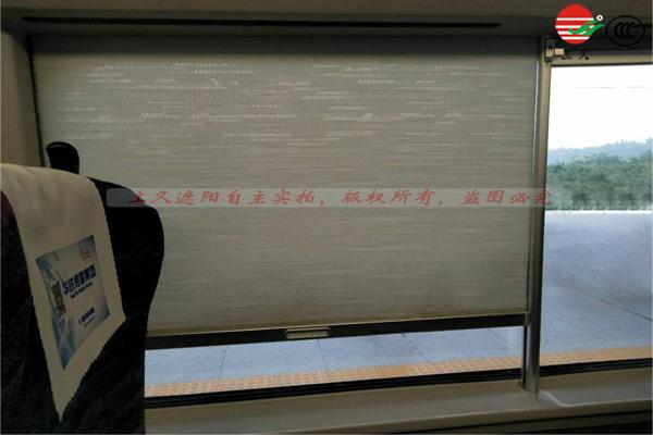 在哪可以定做高铁遮阳帘? 地铁动车遮阳窗帘81758065