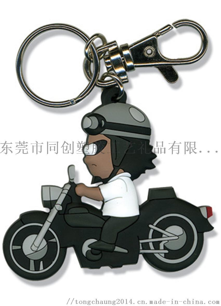 环保pvc橡胶摩托车钥匙扣礼品,可来图来样加工订制73414795