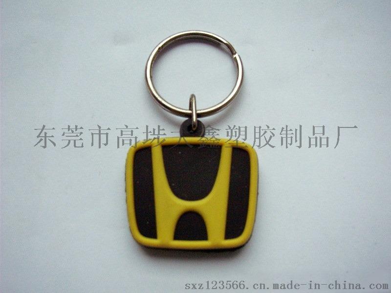 本田汽車鑰匙扣
