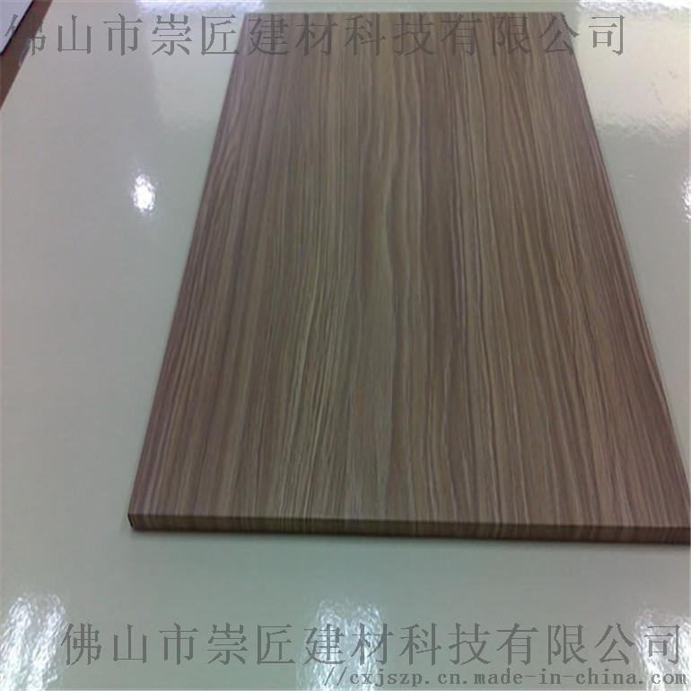 木紋蜂窩板 (4) - 副本.jpg