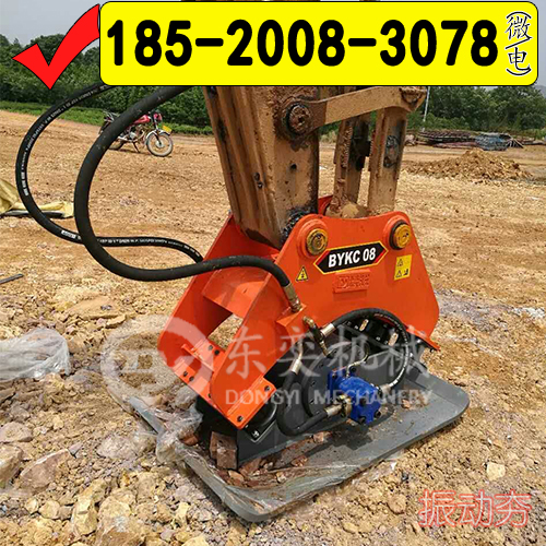 大中小挖掘机振动夯、液压平板夯、夯实回填土设备57569925