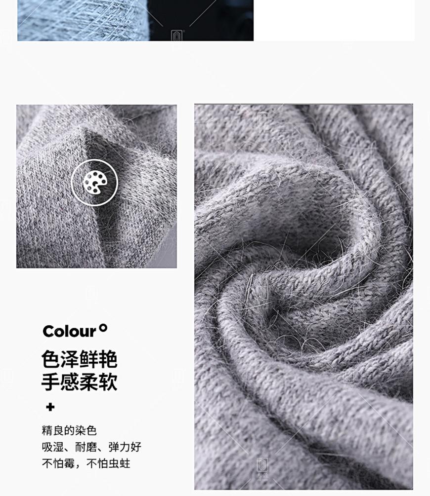 兔毛混纺纱-20%_05.jpg