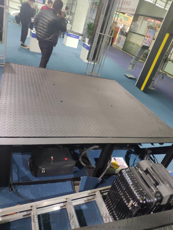 装卸货升降调节板 集装箱卸货平台852716435