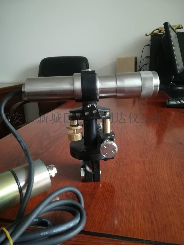 西安鐳射指向儀礦用鐳射指向儀13772489292126171845
