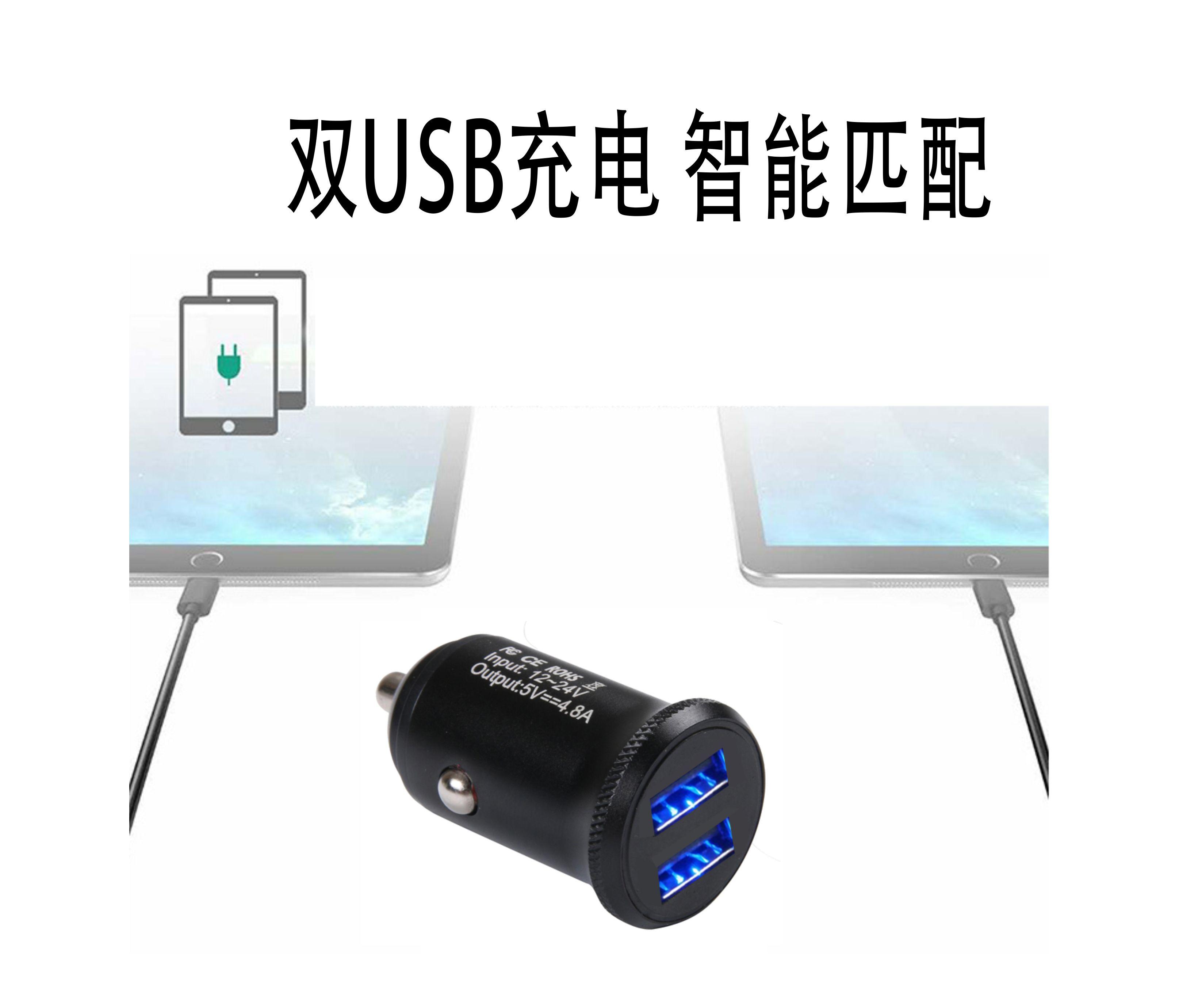 雙USB充電.jpg