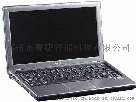 郑州海尔电脑售后地址 现场快修 立等可取130498992