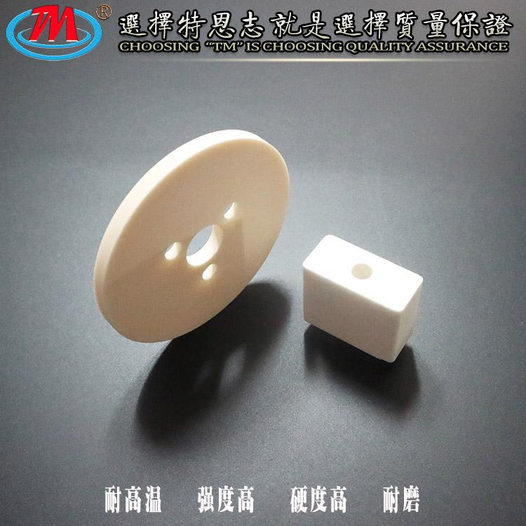 99氧化铝陶瓷件-002.jpg
