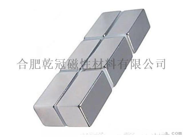 方形磁条 打捞磁铁   力磁板 强力磁石106470565