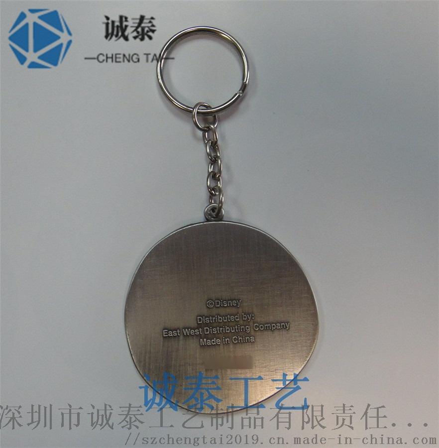 動漫鑰匙扣定製精靈閃粉鑰匙扣迪士尼鑰匙圈廠家124311415