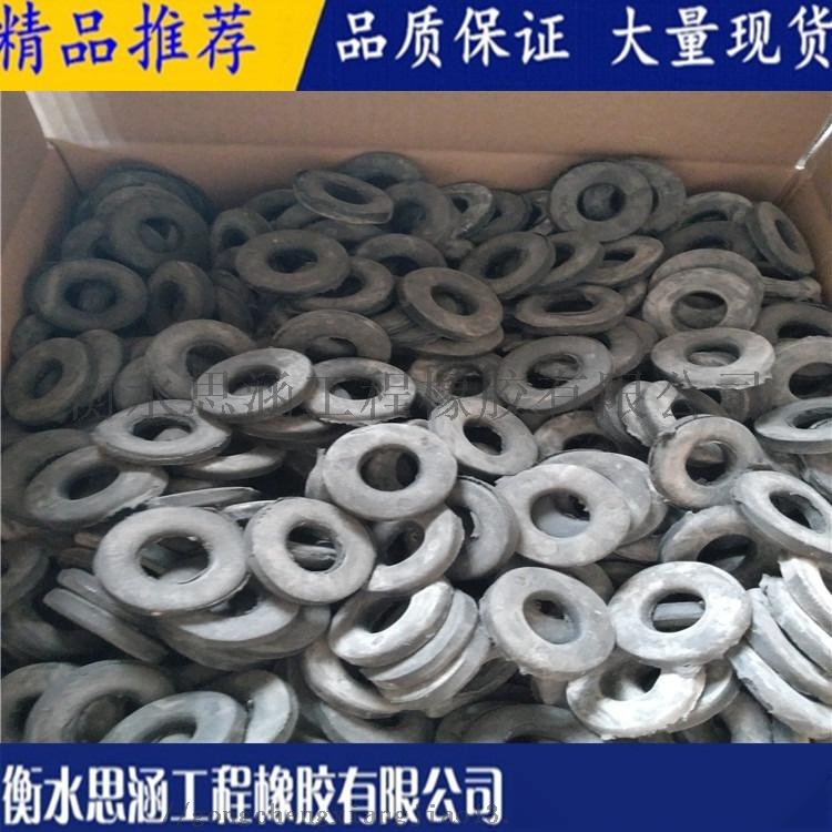 遇水膨胀止水环 止水圈 PVC热熔垫片876071865