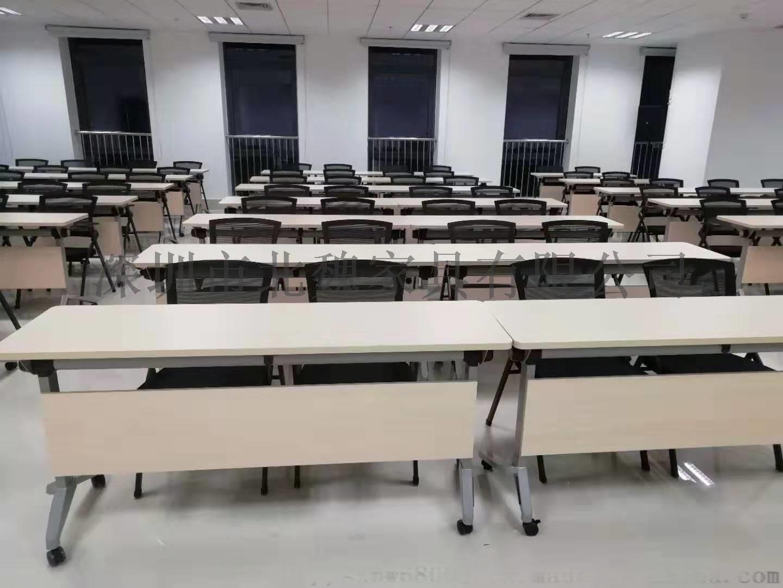 厂家直销可翻动可移动学生桌-多功能折叠培训桌135866205