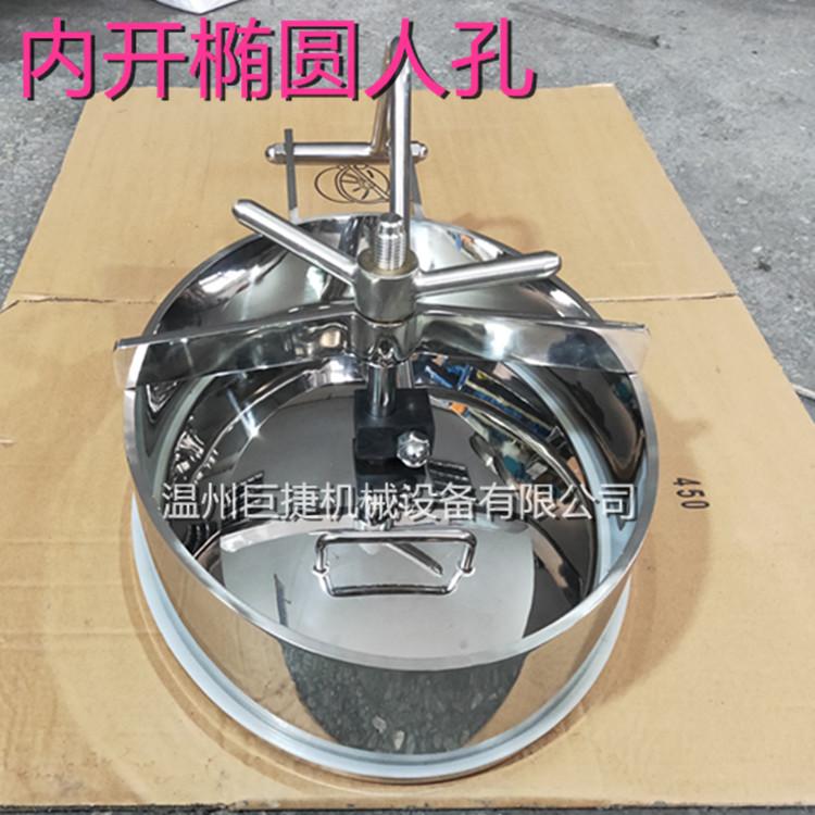 不锈钢人孔是安装做储罐上的安全应急通气装置892543185