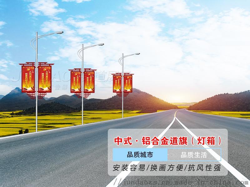 淮安耐腐蚀灯杆道旗工艺好质量优867900435