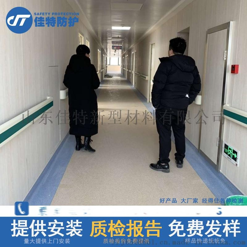 铝合金医院防撞扶手敬老院靠墙扶手PVC走廊墙壁专用850916855