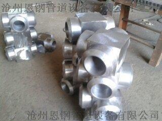 锻制三通、A105锻造三通沧州恩钢现货销售139776165