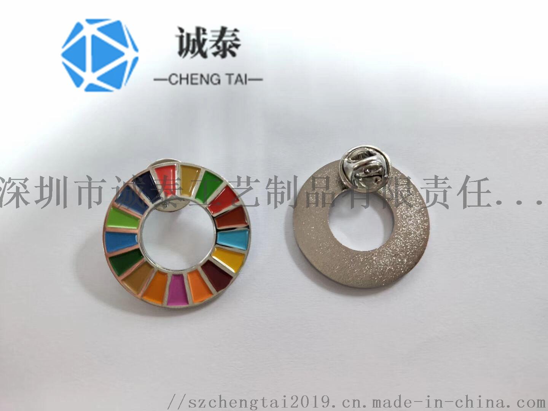 金属徽章定制,蝴蝶烤漆徽标制作,重庆五金徽章制作厂113845165