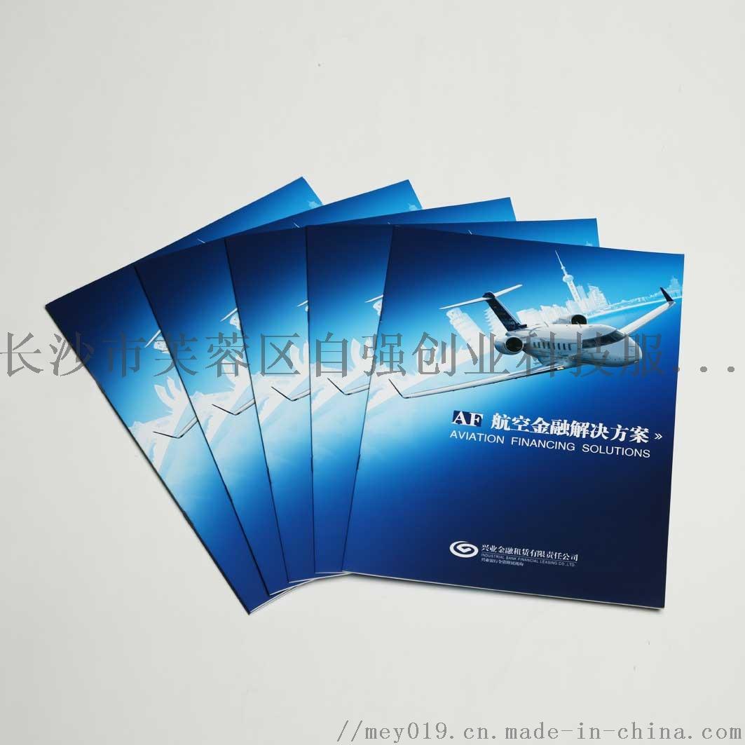 企業印高解析度畫冊的彩色名片印刷機835119085