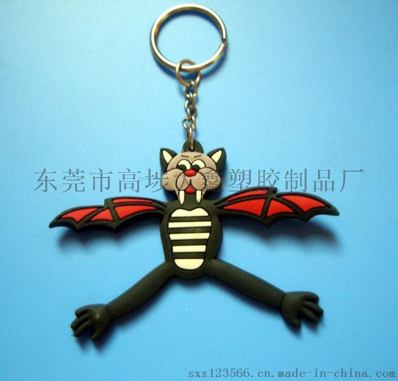 蝙蝠鑰匙扣11