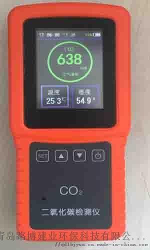 LB-A便携式二氧化碳检测仪.jpg
