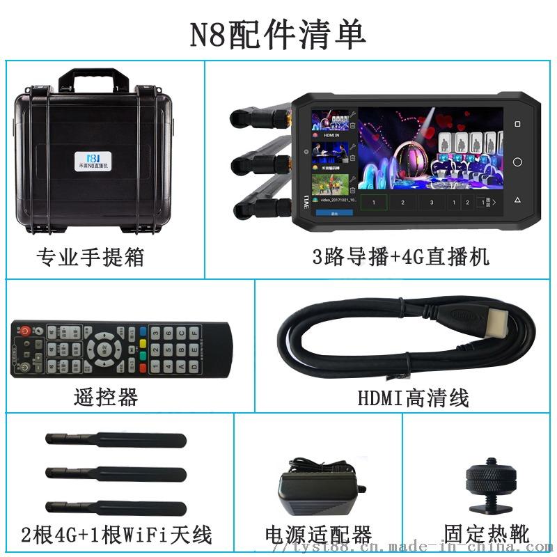 N8编码器25.jpg