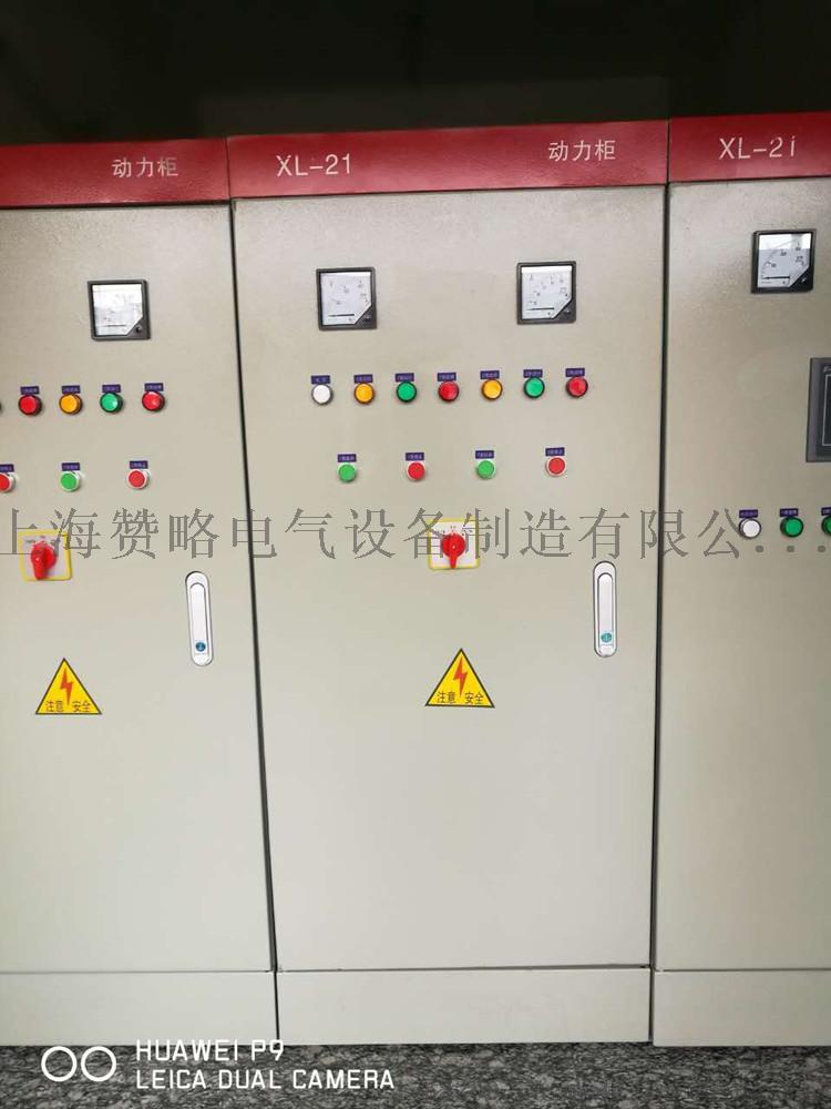 供应软启动水泵控制柜22kw一用一备64418335