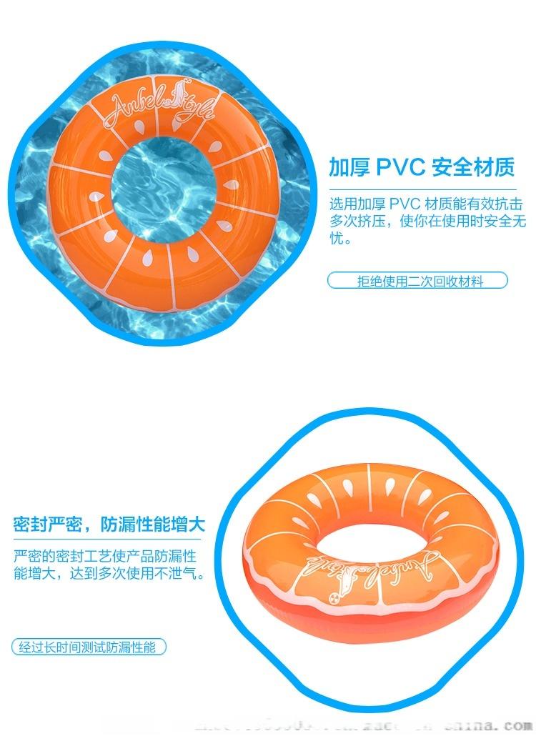 橙子泳圈详情页中文_02.jpg