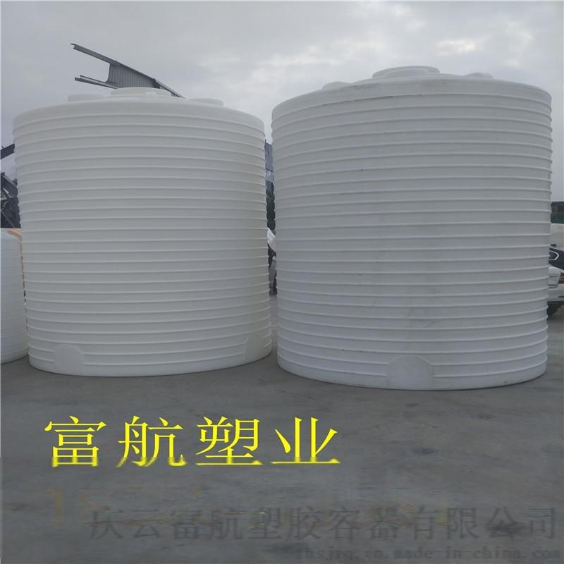 臨沂5000公斤 10噸 20立方塑料桶744466572