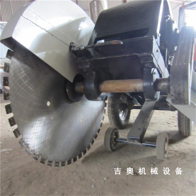 吉奥机械马路切割机 (122).jpg
