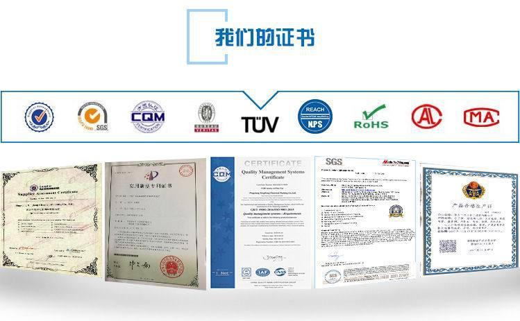 防腐耐酸砖值得信赖的专业防腐耐酸砖厂家87793805