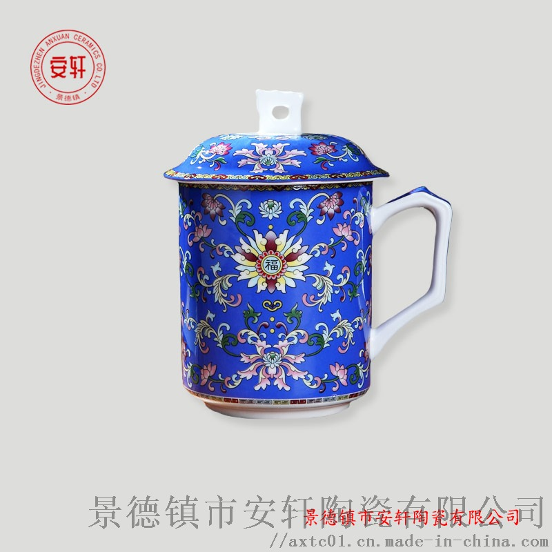 陶瓷茶杯生产厂家8.jpg