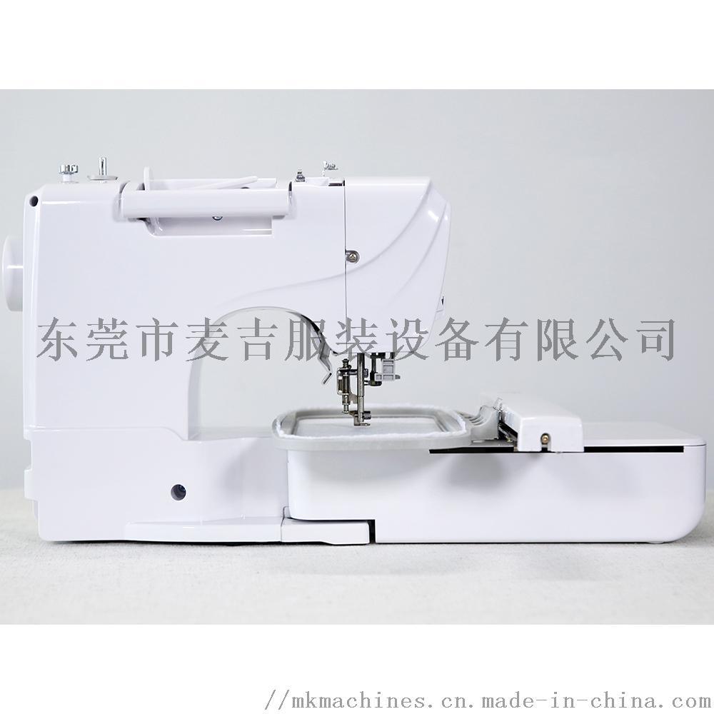 多功能家用电脑缝纫机刺绣机798790085
