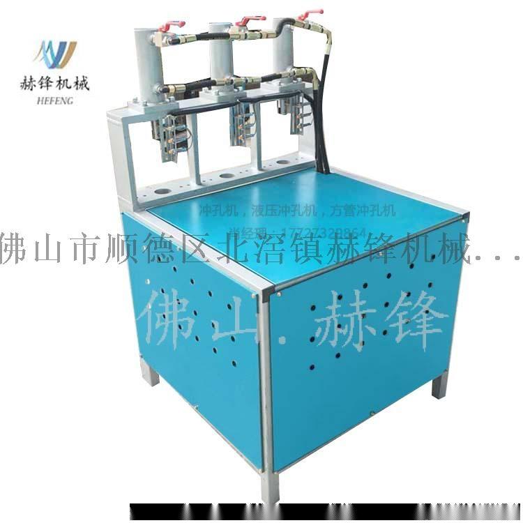 赫锋冲弧机操作简单效率高弧度可调744489042
