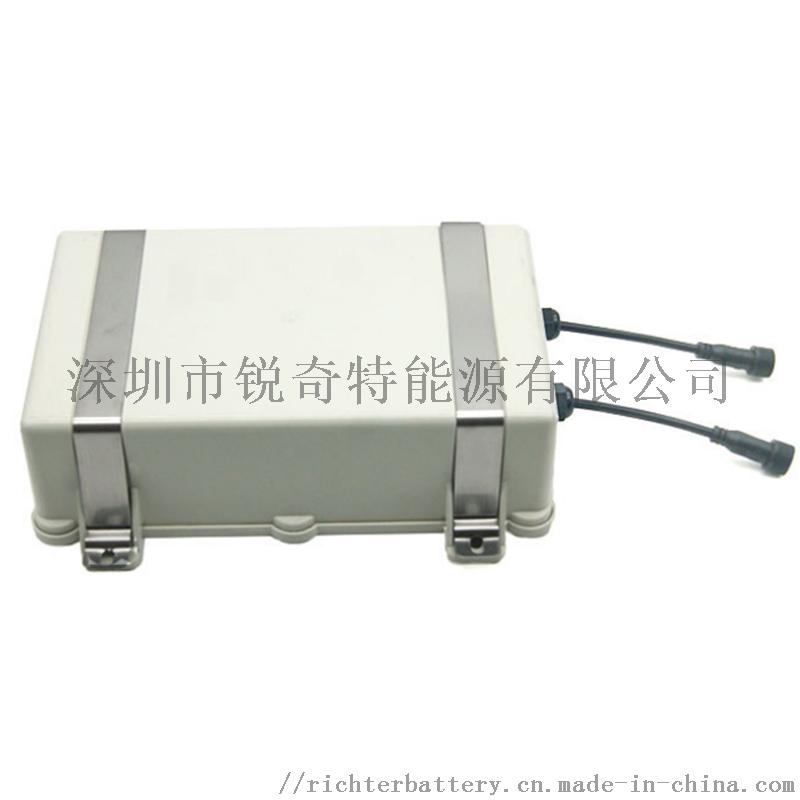 RQTB鋰電池直銷供應 一體式太陽能燈具電池94009522
