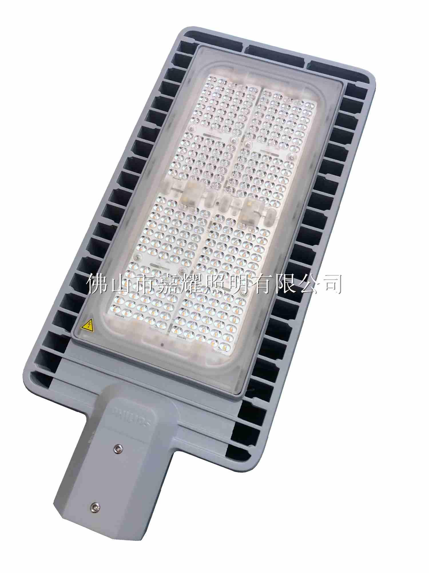 PH LED路灯 (7).JPG