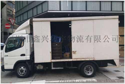 搬家001-001(7).jpg