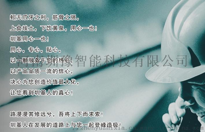 雲南隆陽區雙鏈條式電動開窗器排煙窗 質量首選95780705