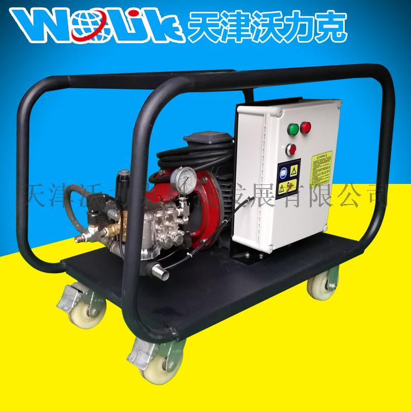WL2818 2515 2015 1515高壓清洗機.jpg