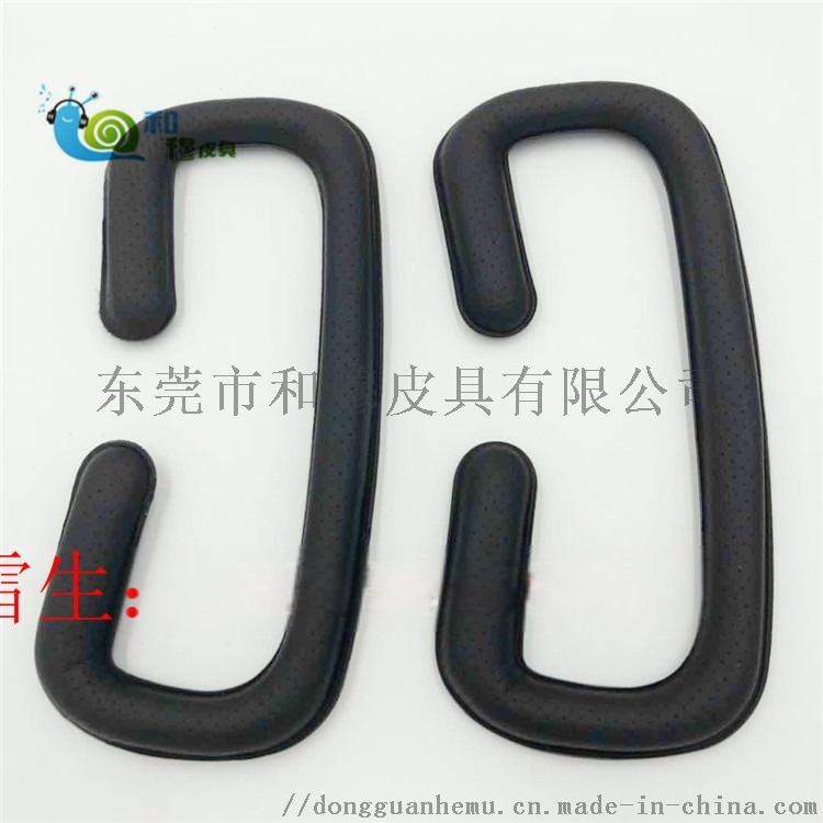 3D眼镜产品海绵附件 蛋白皮头条 电压背胶耳机海绵头条71025772