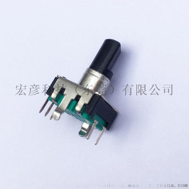 EC12旋轉編碼器5腳帶開關塑膠柄音量旋鈕782494502