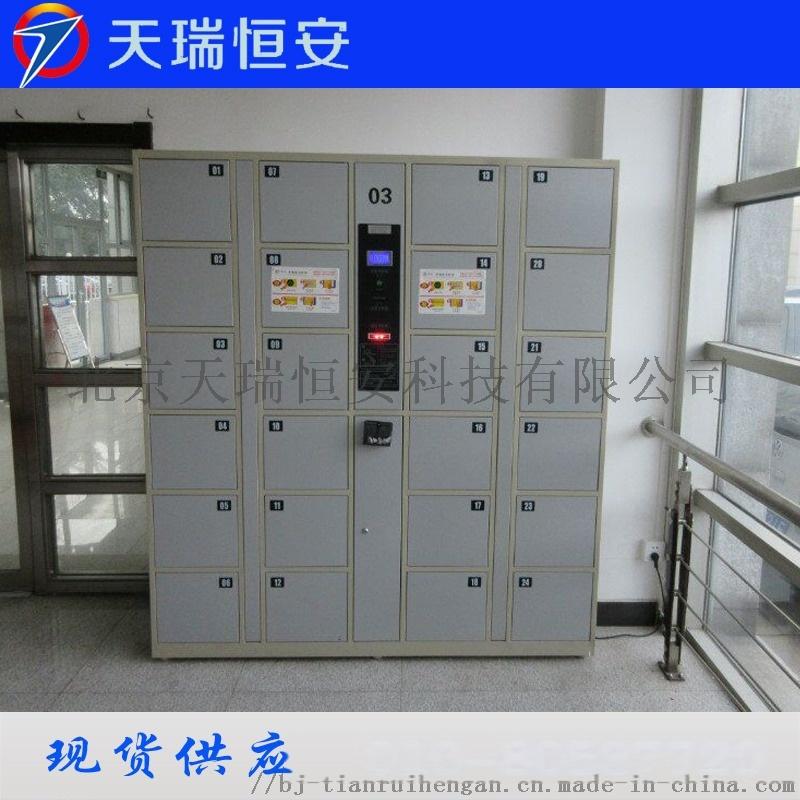北京天瑞恒安TRH-T48条码型储物柜厂家直销 (2).jpg