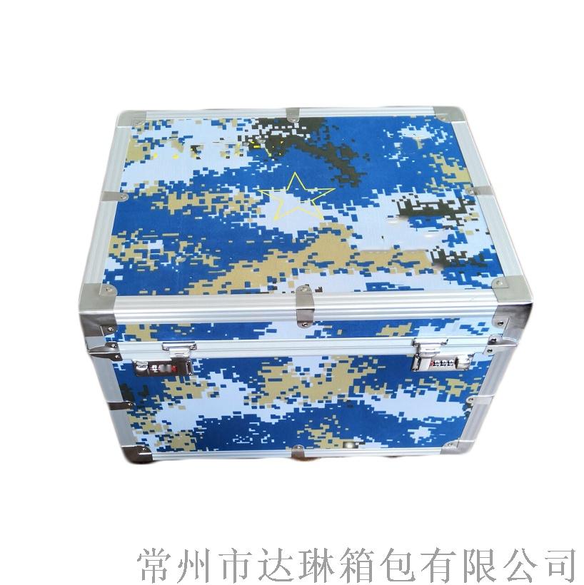 QQ截图20181130150730_副本.png