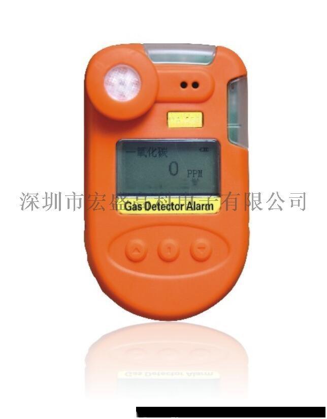 新国标便携式硫化氢气体检测仪煤矿专用84990035