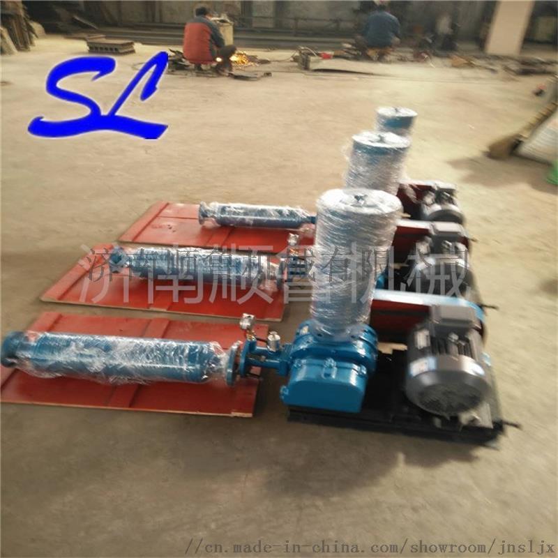厂家直销污水搅拌曝气设备罗茨风机 三叶罗茨风机厂家756246202