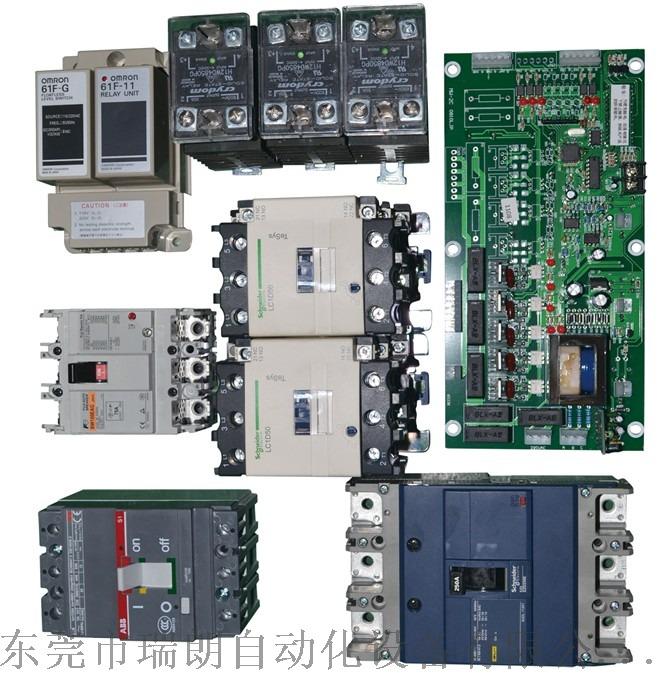 塑胶模具控温机,水式模温机87015635