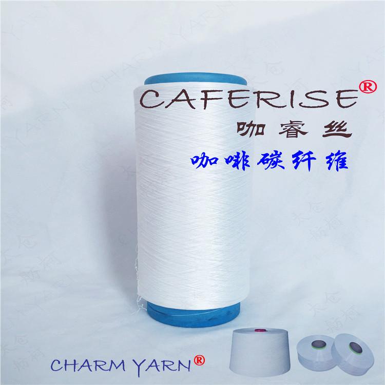 咖啡碳丝 (6)