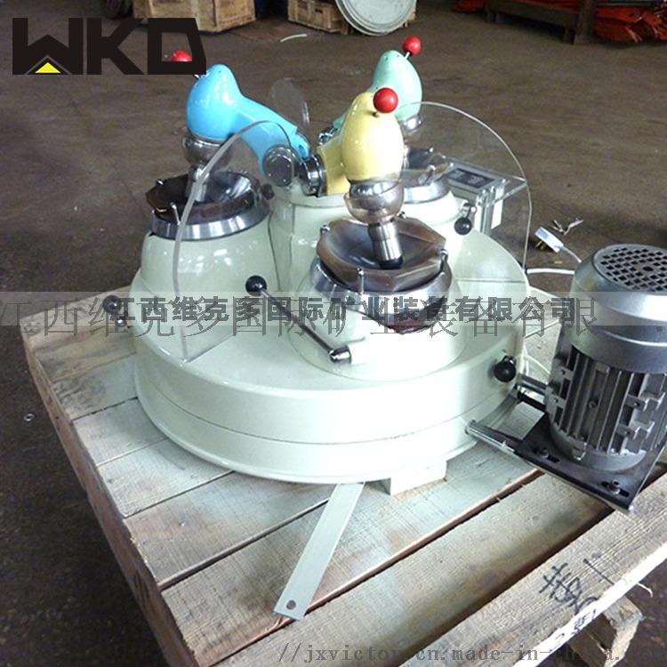 科研院研磨机XPM120*3三头研磨机厂家819190795