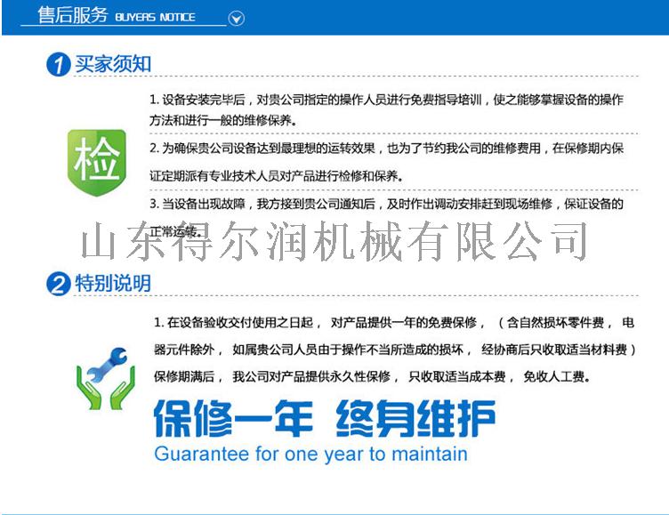 好吃中国人薄脆油炸机图 变频炸薄脆面片设备 自动化54294252